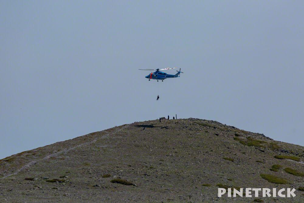 緑岳 レスキュー ヘリ 救助 ロープ 登山 山岳保険