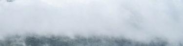 目国内岳 登山 羊蹄山 ニセコ 北海道