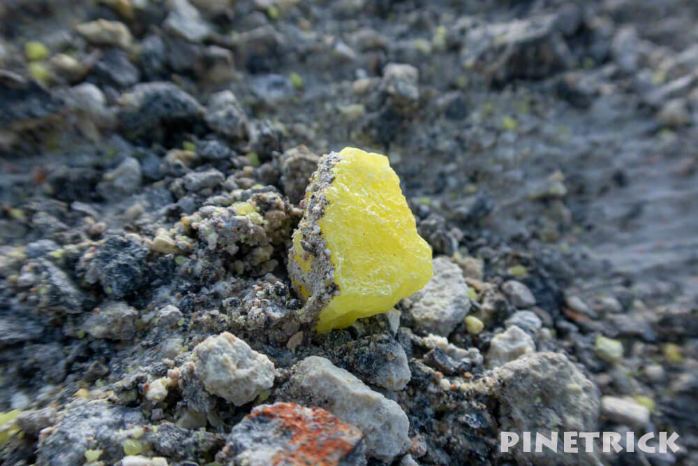 イワオヌプリ 硫黄 硫黄の山 アイヌ語 登山 ニセコ