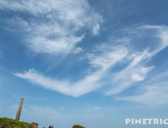美瑛富士山頂 風 雲 標識 登山 北海道 十勝岳連峰