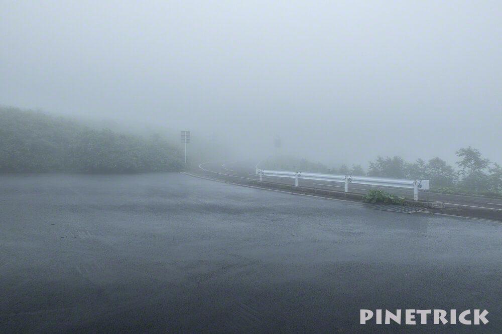 ニセコパノラマライン 駐車帯 登山口 ニトヌプリ チセヌプリ ガス 登山