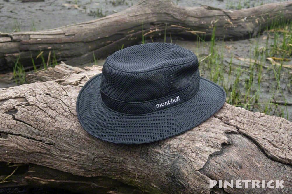 モンベル 3Dメッシュハット 通気性 帽子