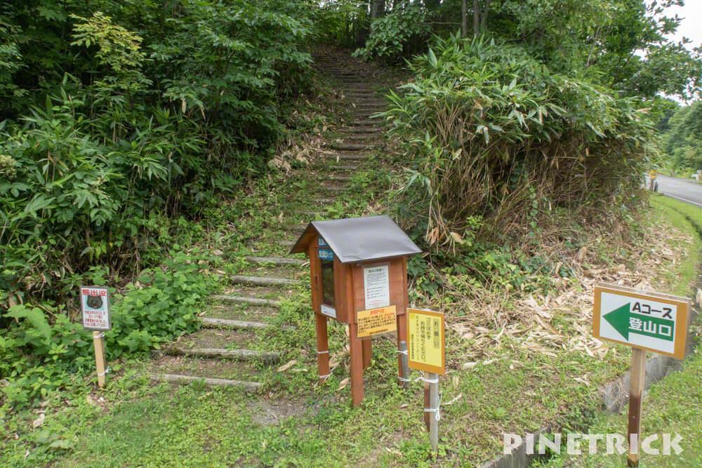 神居尻山 登山口 Aコース 道民の森 神居尻地区 北海道