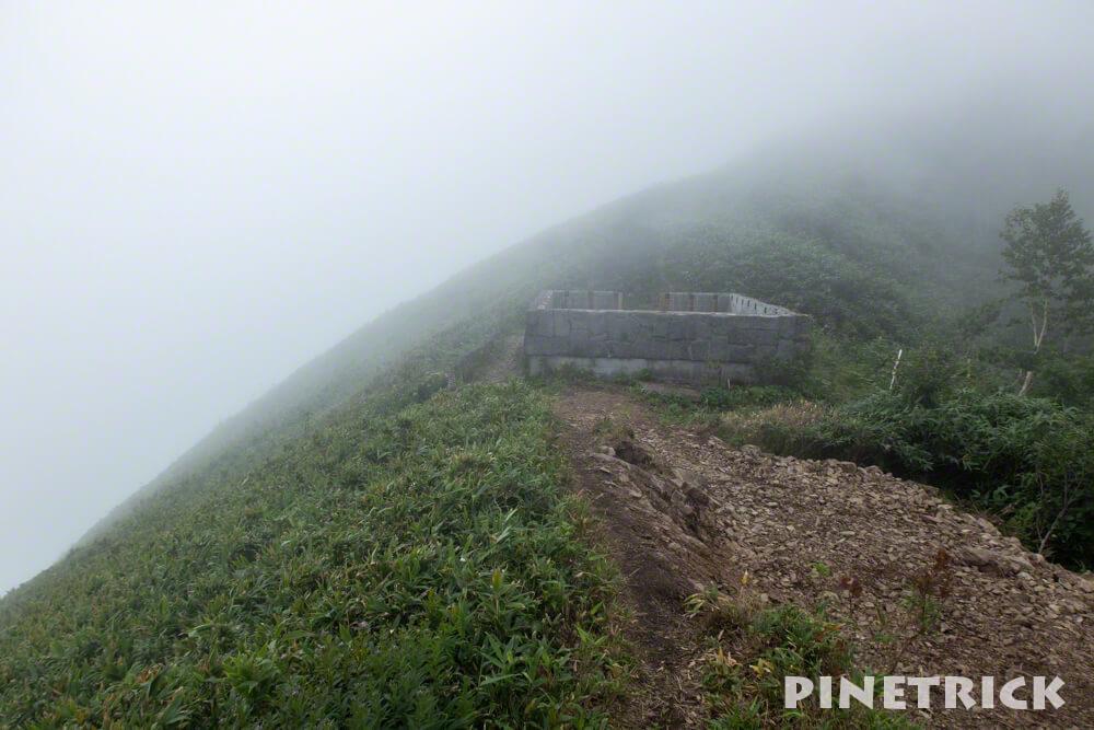 神居尻山 避難小屋 土台 Aコース 整地 稜線 解体