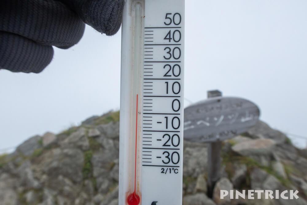 ニペソツ山 山頂 気温 幌加温泉コース 登山