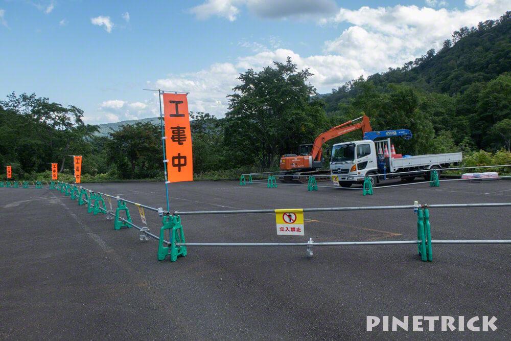 雨竜沼湿原 ゲートパーク 木道整備工事 第一駐車場