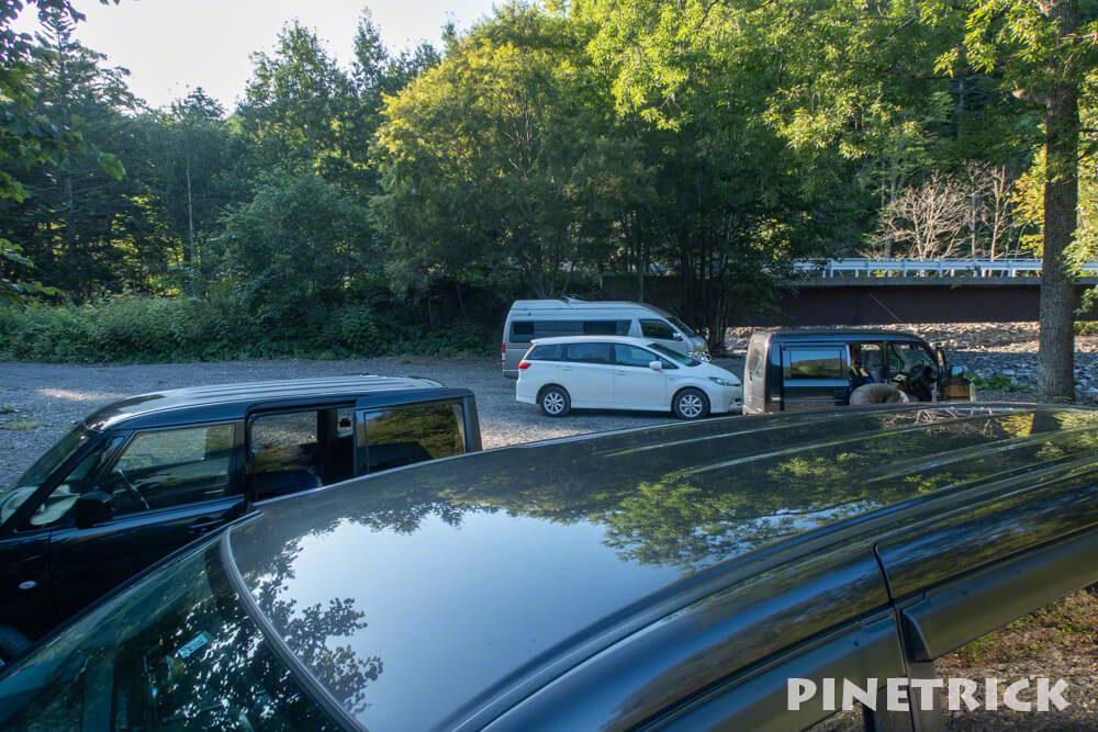 石狩岳 登山口 駐車場 北海道 トレッキング