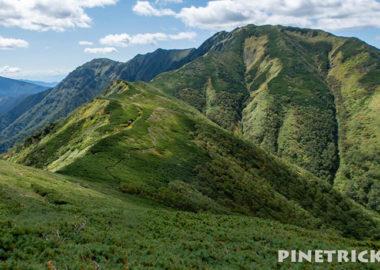 石狩岳 音更山 シュナイダーコース 北海道 登山 トレッキング