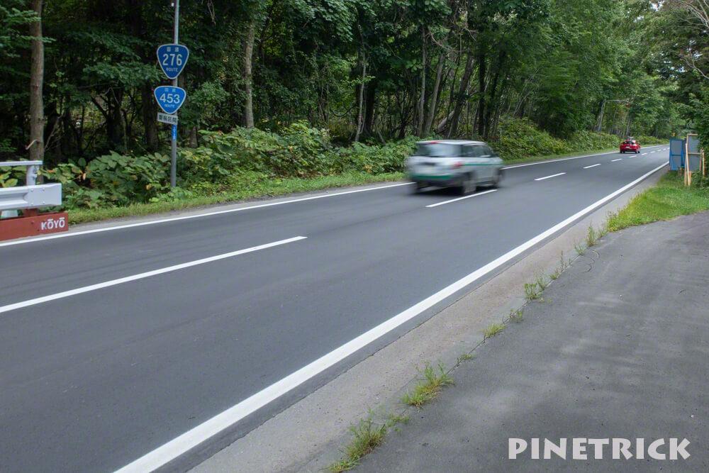 楓沢 苔の回廊 駐車場 道路沿い 支笏湖