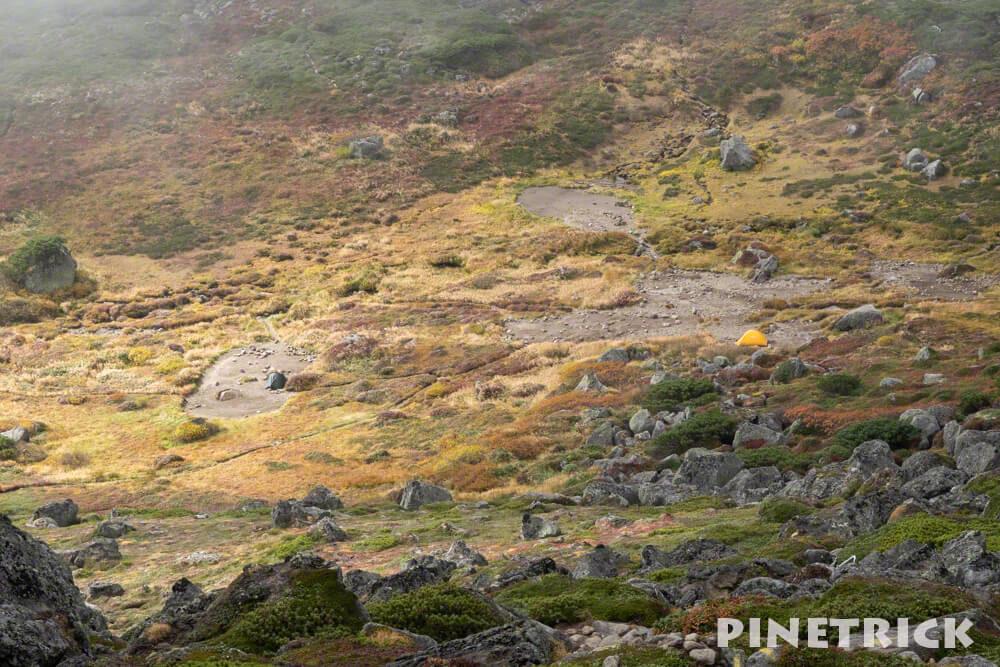 トムラウシ山 南沼キャンプ指定地 テント泊 登山 短縮コース 北海道