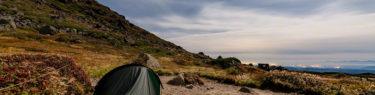 トムラウシ山 南沼キャンプ指定地 テント泊 登山 短縮コース 北海道 星空 テラノバ レーサーコンペティション1