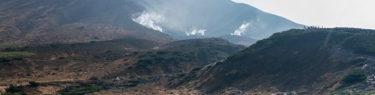 大雪山 旭岳 ロープウェイ 紅葉 すり鉢池 北海道 登山