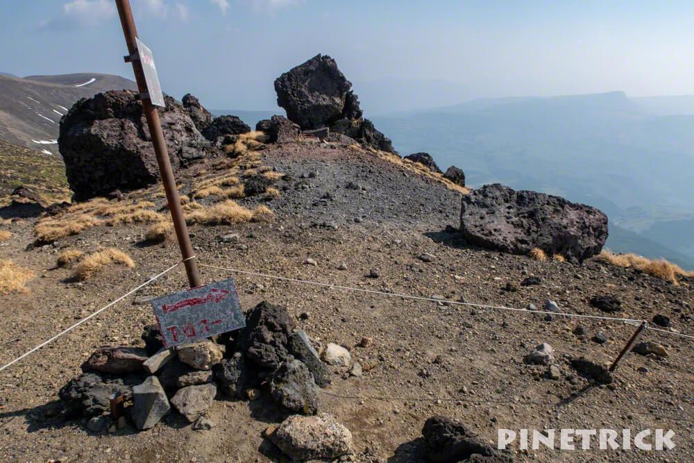 大雪山 旭岳 ニセ金庫岩 道迷い 危険 登山 北海道