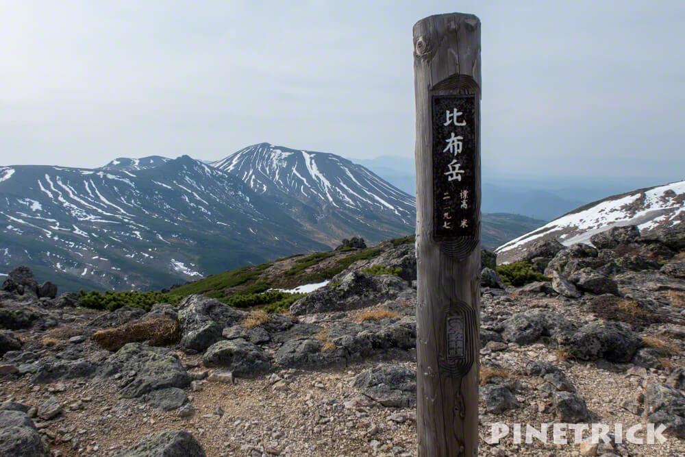 大雪山 比布岳 北海道 登山 旭岳 残雪 山頂