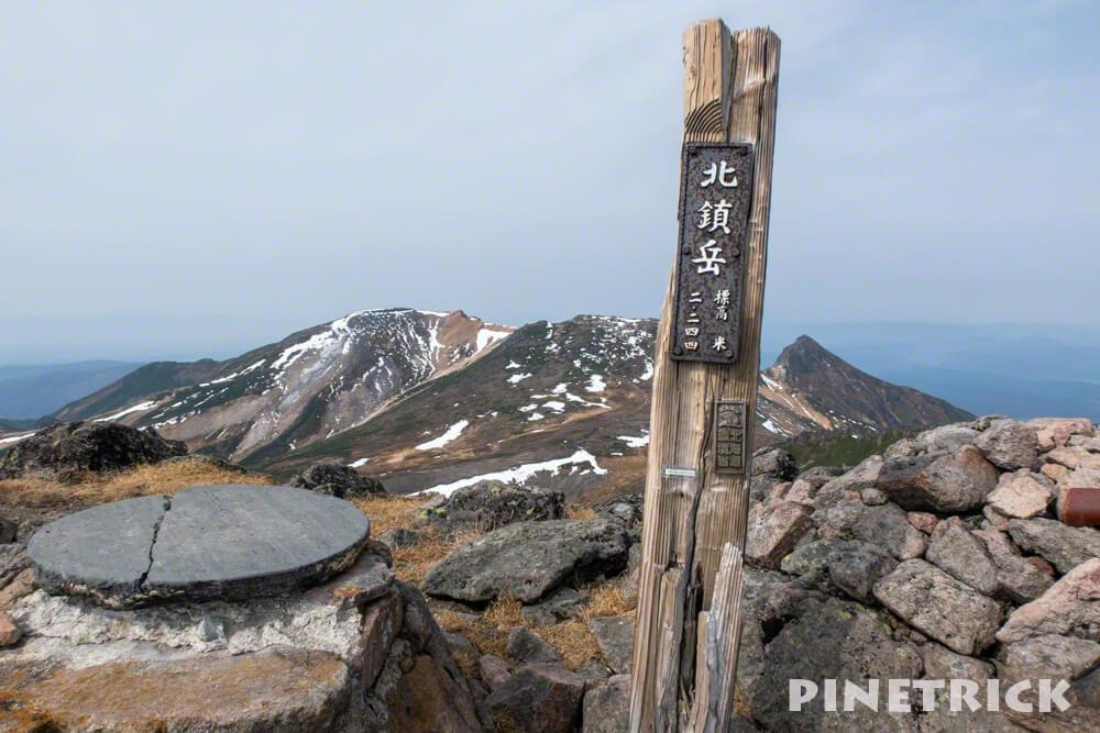大雪山 北鎮岳 山頂 北海道 登山