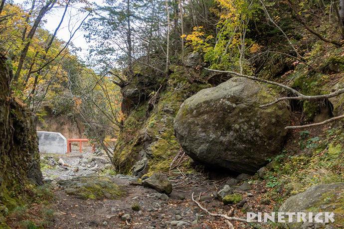 恵庭岳 紅葉 登山 北海道 つっかえ棒 突っ張り棒