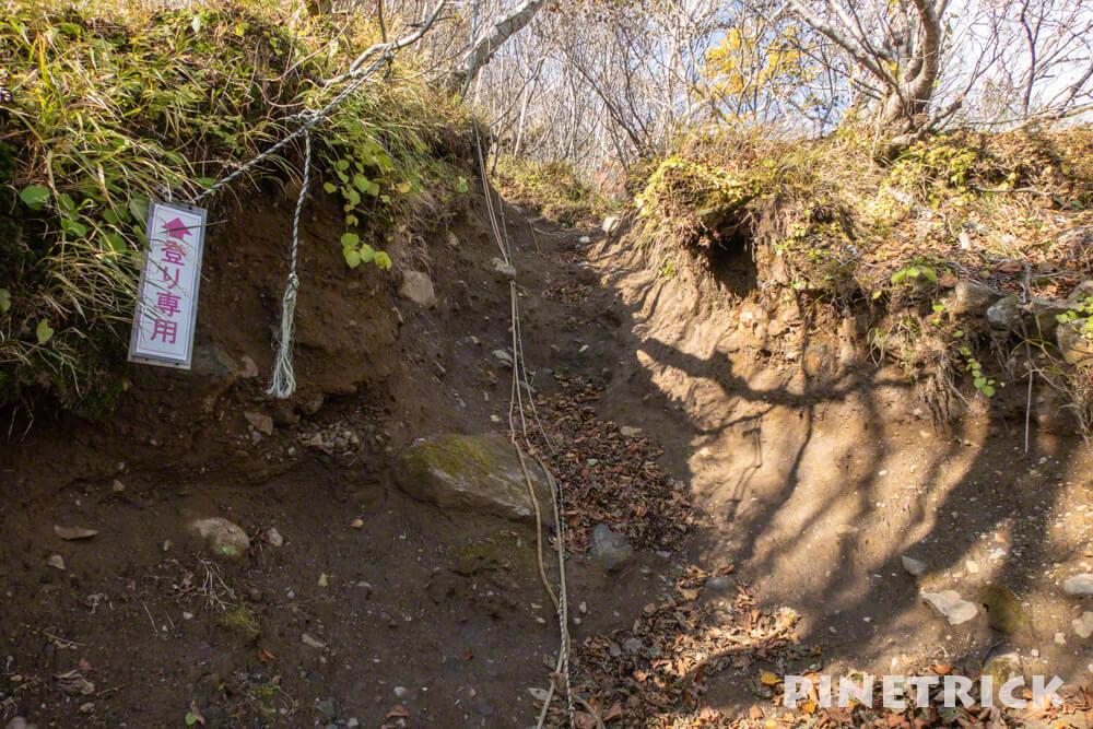 恵庭岳 登山 ロープ場 紅葉 北海道 急斜面