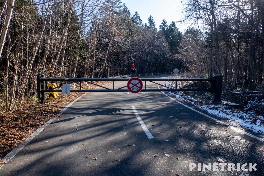 樽前山 登山 ゲート 封鎖 モラップ 北海道