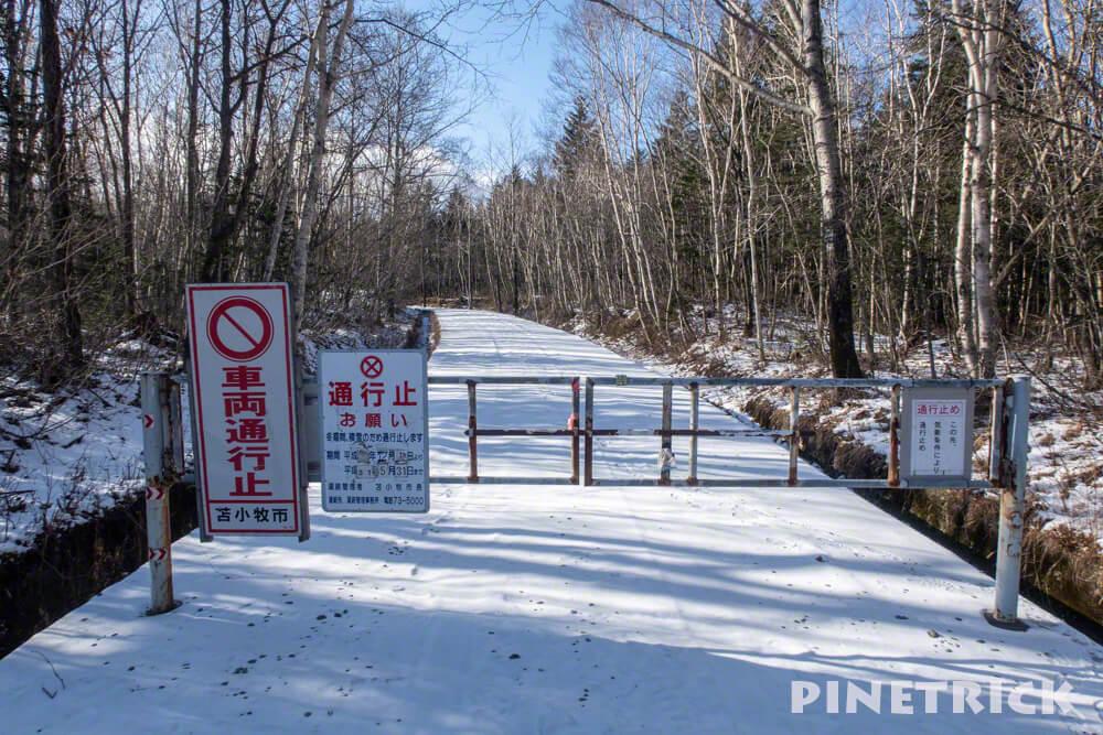 樽前山 5合目ゲート 登山 冬山 自転車 デポ