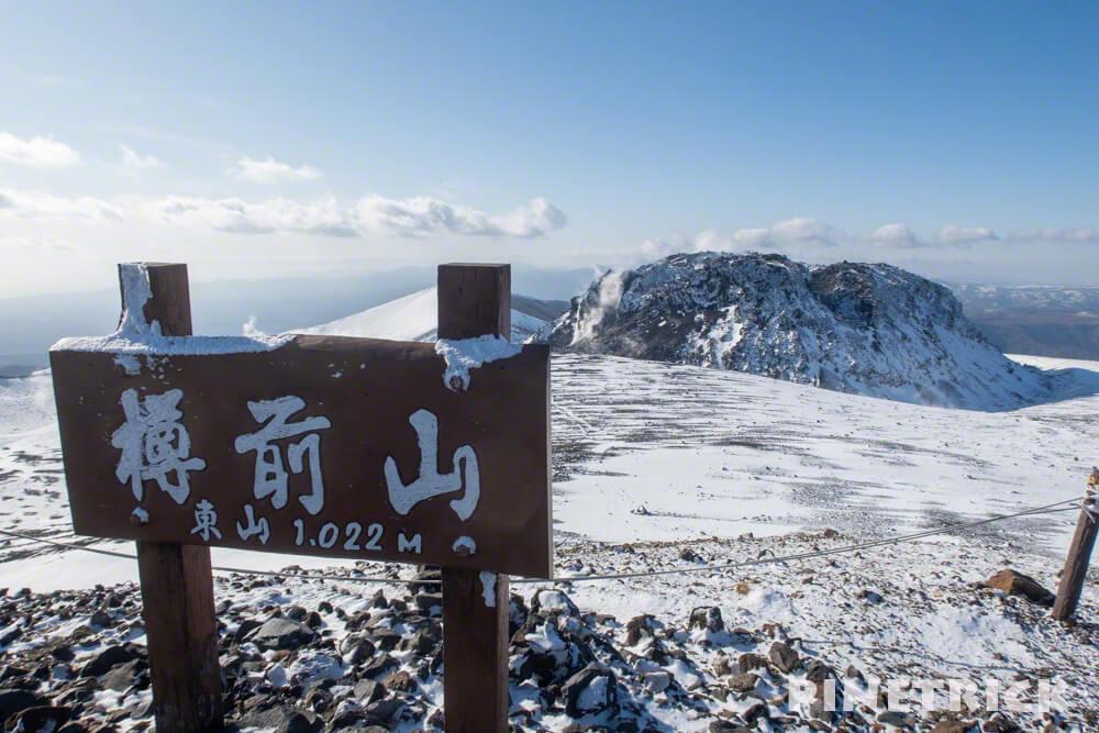 樽前山 山頂 東山 登山 冬山 北海道