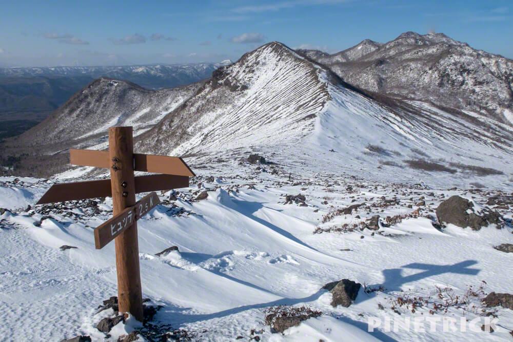 樽前山 西山分岐 932峰 北海道 冬山