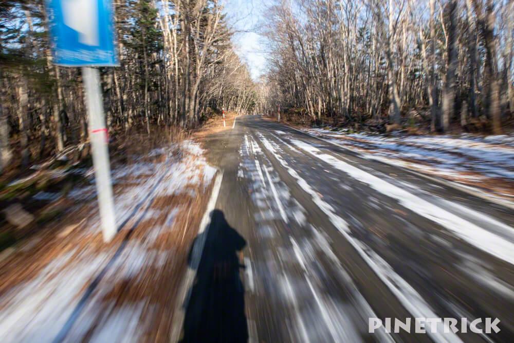自転車 登山 北海道 樽前山 ゲート 道道141号線 通行止め 凍結 北海道