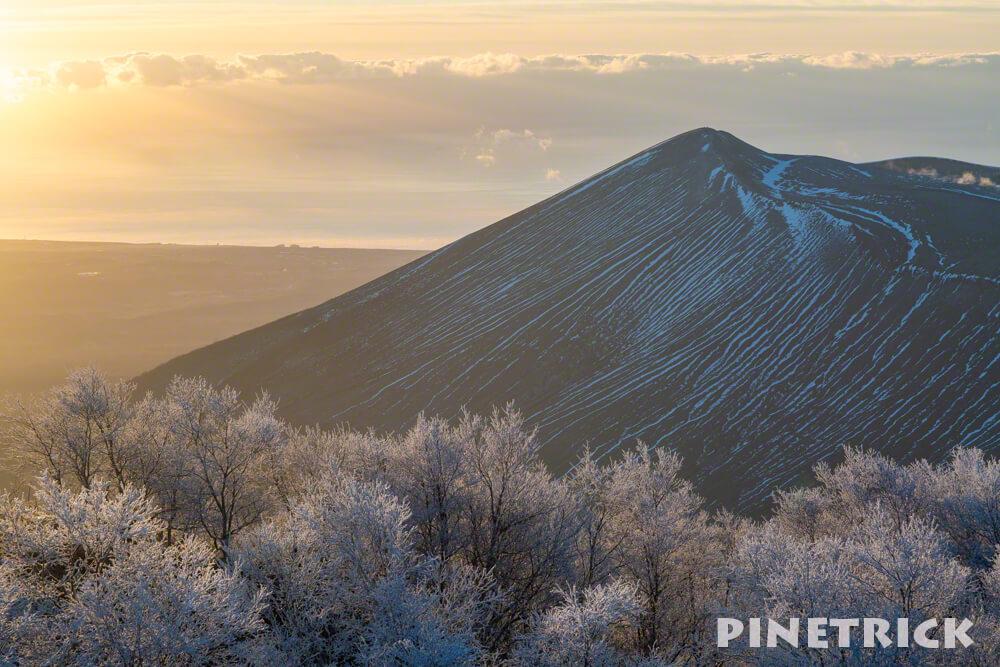 樽前山 東山 山頂 雨裂 冬山 樹氷 風不死岳 朝日 ご来光 北海道