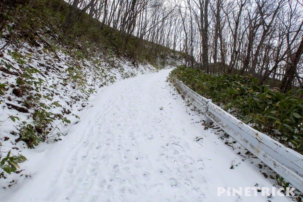 紋別岳 千歳市 冬山 北海道 登山 ガードレール