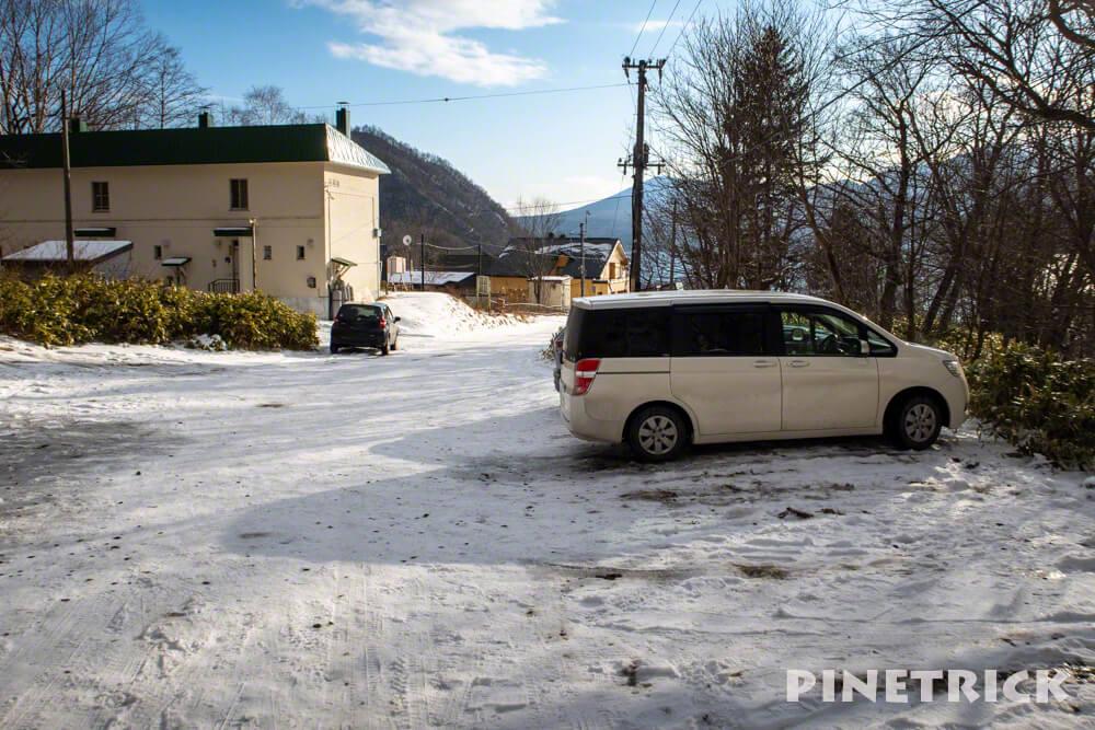 紋別岳 千歳市 支笏湖 駐車スペース 登山口 冬山 北海道
