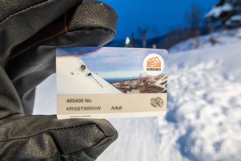 キロロ スキー スノーボード 赤井川村 北海道 ICカード デポジット 返金 500円