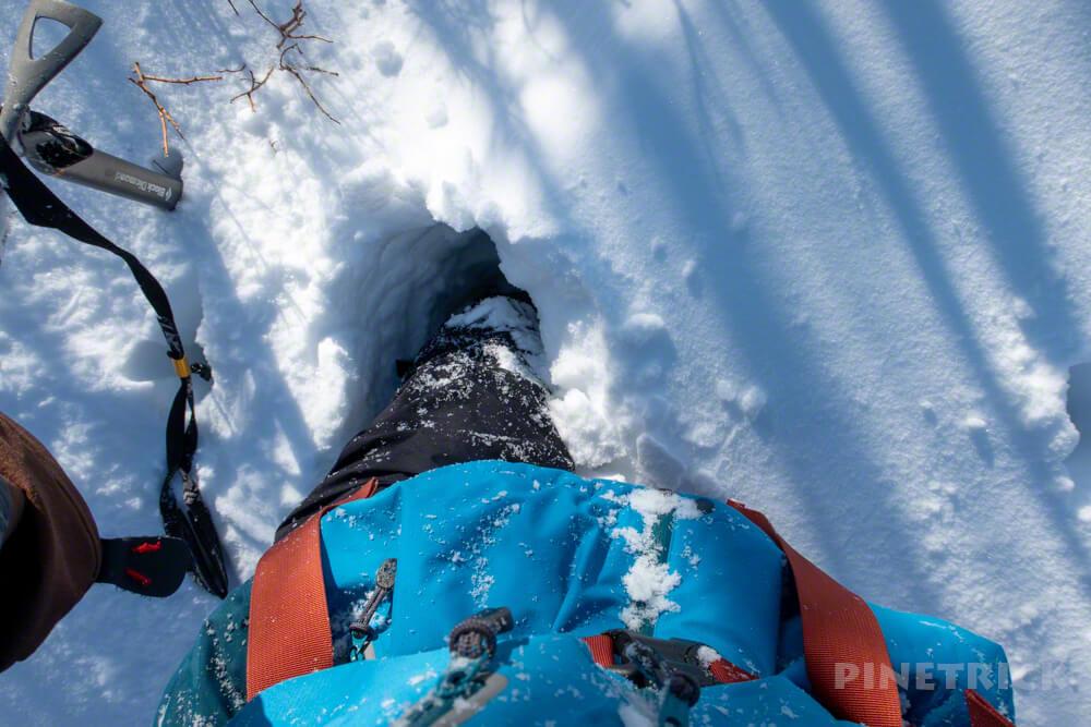 樽前山 登山 冬山 ラッセル 北海道