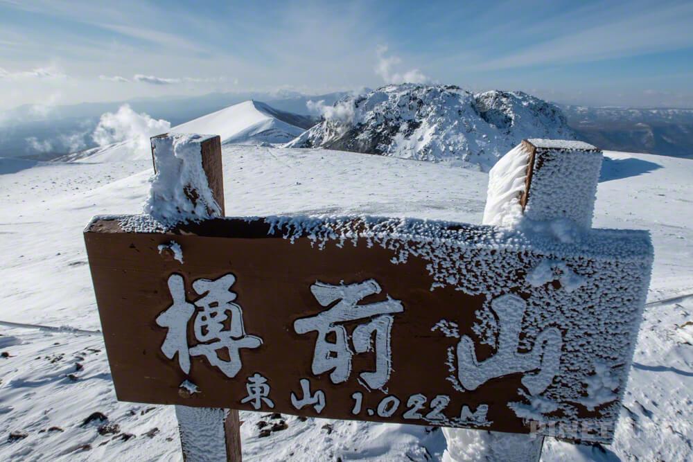 樽前山 東山山頂 溶岩ドーム 噴煙 冬山 登山 北海道