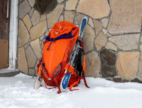 グレゴリー ターギー45 ザック 樽前山 ヒュッテ 7合目登山口 ミニスキー ファンスキー 1月