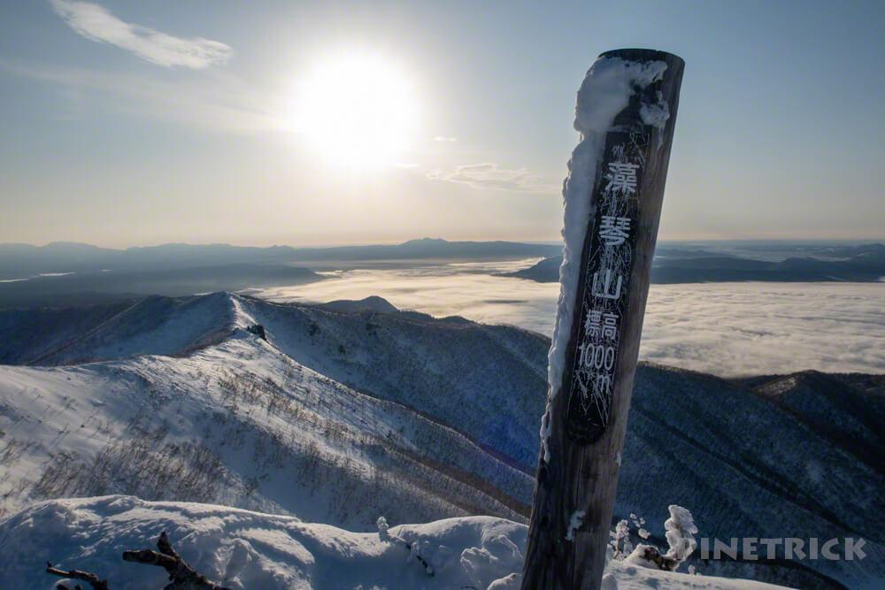 藻琴山 山頂 1000m 標識 冬山 登山 北海道 屈斜路湖 雲海 朝日