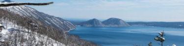 イチャンコッペ山 支笏湖 冬山 登山 北海道