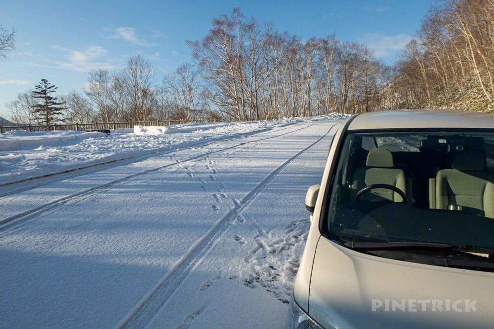 ポロピナイ展望台 北海道 ステップワゴン 幌平山 イチャンコッペ山 冬山 登山 駐車場