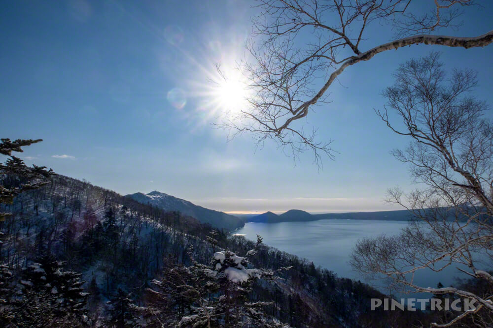 支笏湖 イチャンコッペ山 幌平山 北海道 冬山 登山 逆光 快晴