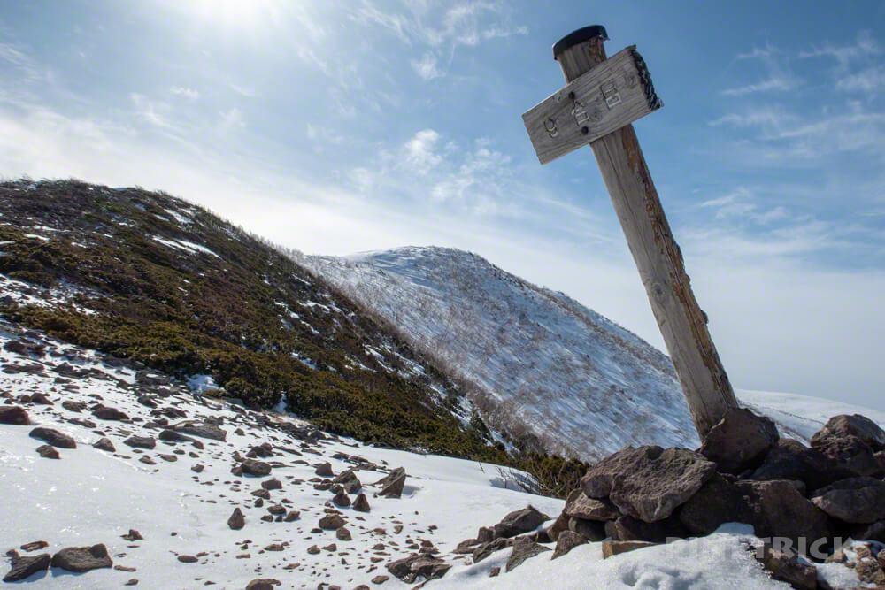 岩内岳 冬山 登山 北海道 スノーシュー バックカントリー スキー 9合目  岩内国際スキー場 白樺 尾根