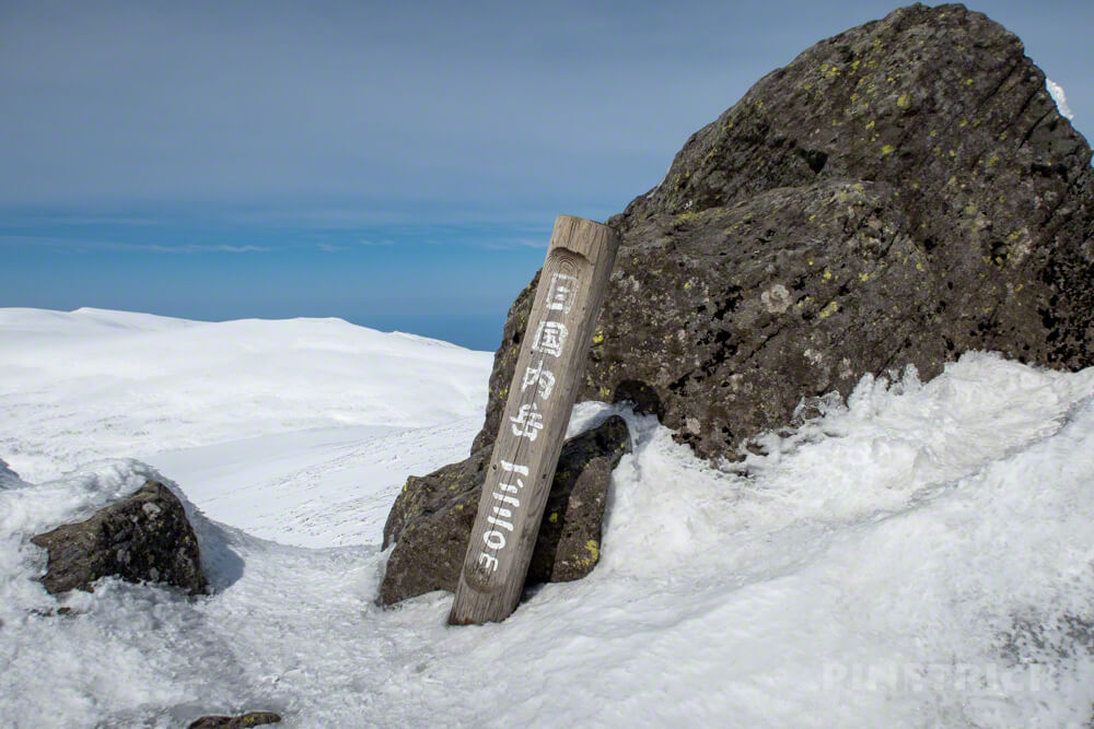 岩内岳 目国内岳 スノーシュー 雪原 ニセコ 冬山 北海道 登山 絶景 山頂 岩 山頂