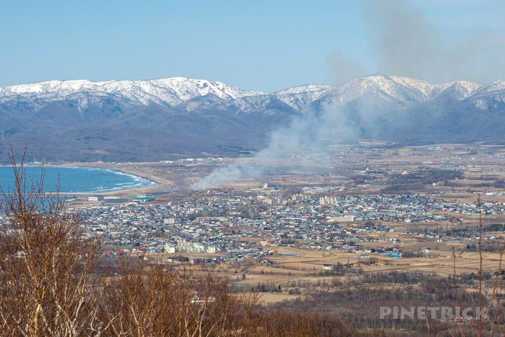 岩内岳 火事 野焼き 積丹半島 市街地 岩内町