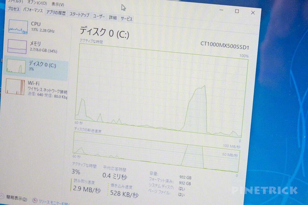 Dell Studio1747 ssd換装 crucial クローン作成 Acronis True Image