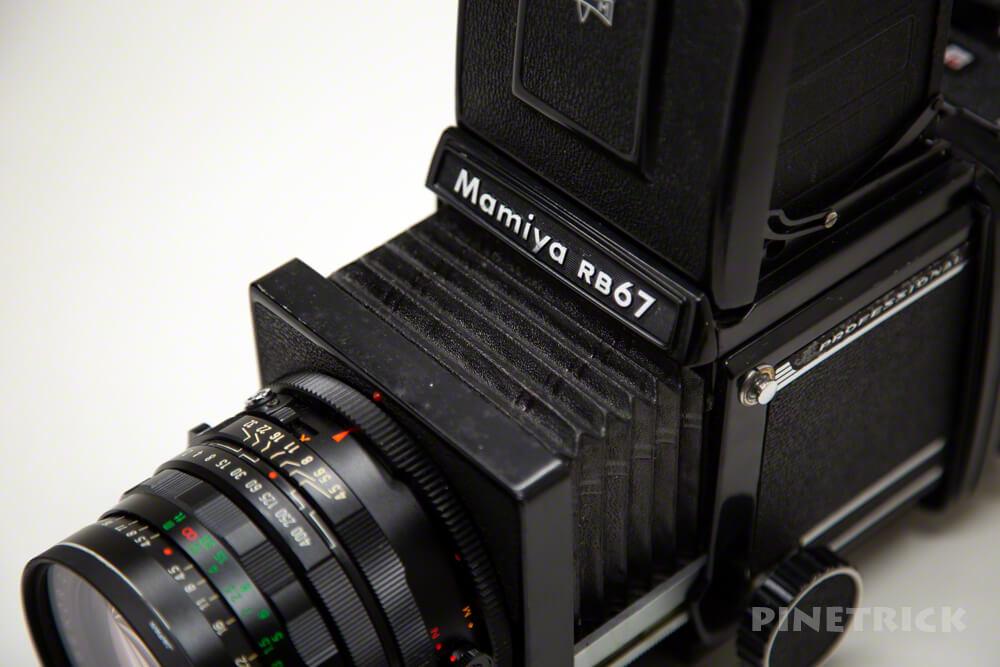 MAMIYA RB67 中判カメラ ProS ProSDMAMIYA-SEKOR C 50mm F4.5 交換レンズ 単焦点 広角 蛇腹 修理 感光 漏れ