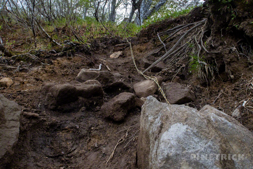 風不死岳 登山道 岩場 崩落 危険 滑落 北海道