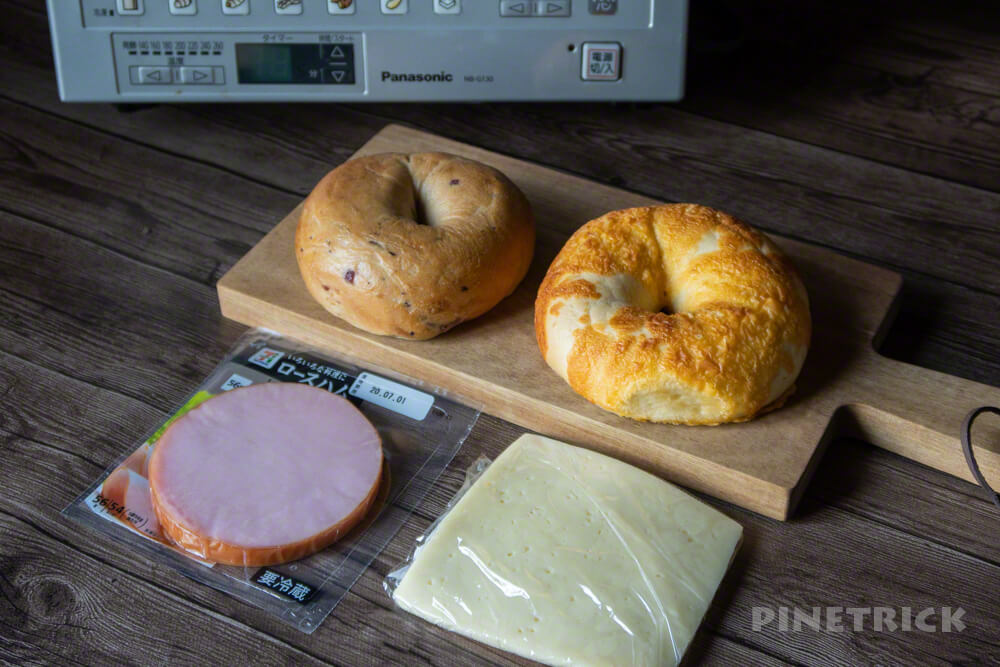 コストコ ベーグル ハム チーズ トースター ARLA ハバティ チーズスライス