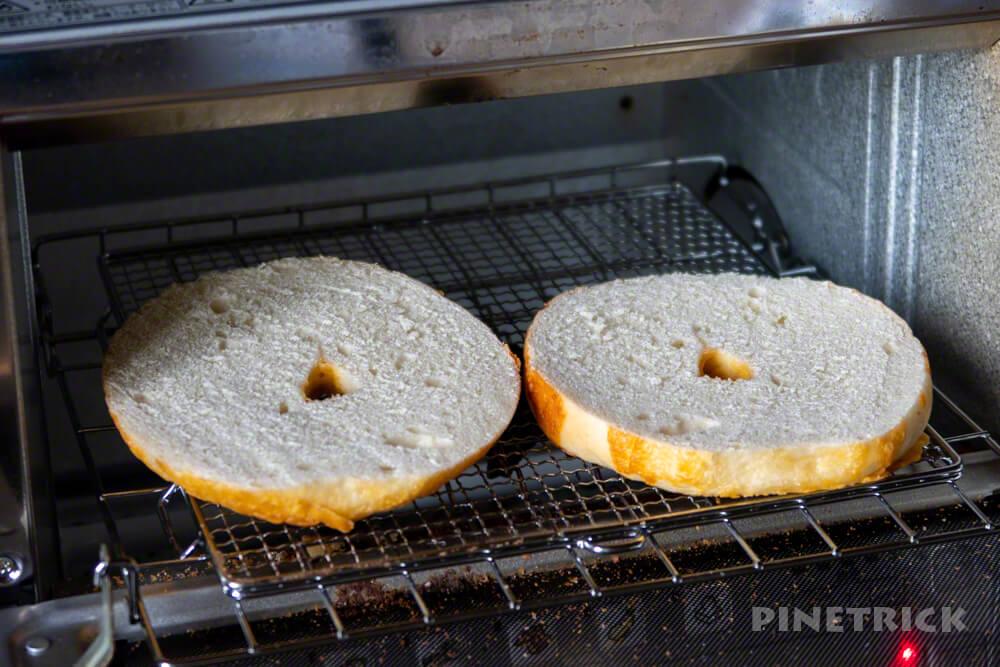 ベーグル トースター 半分 チーズ 朝食 コストコ