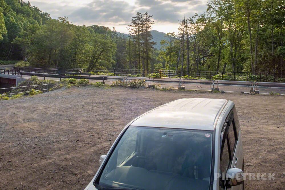 恵庭岳 駐車場 北海道 登山