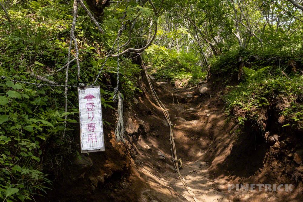 恵庭岳 登山道 支笏三山 ロープ場 岩場 滑る 北海道