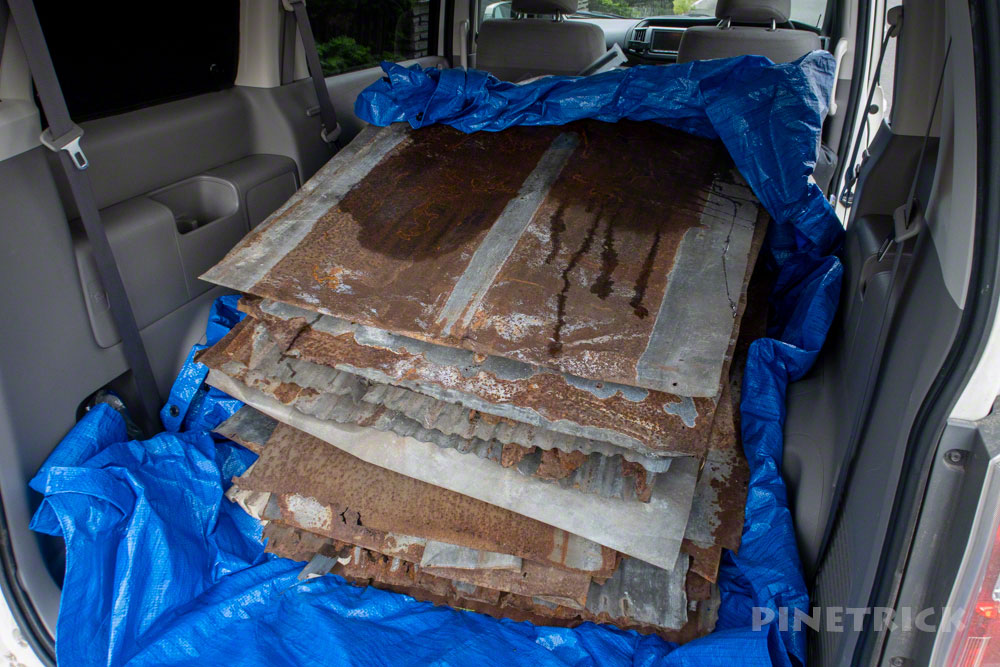 ブルーシート 大型ごみ 札幌 持ち込み 料金 トタン板