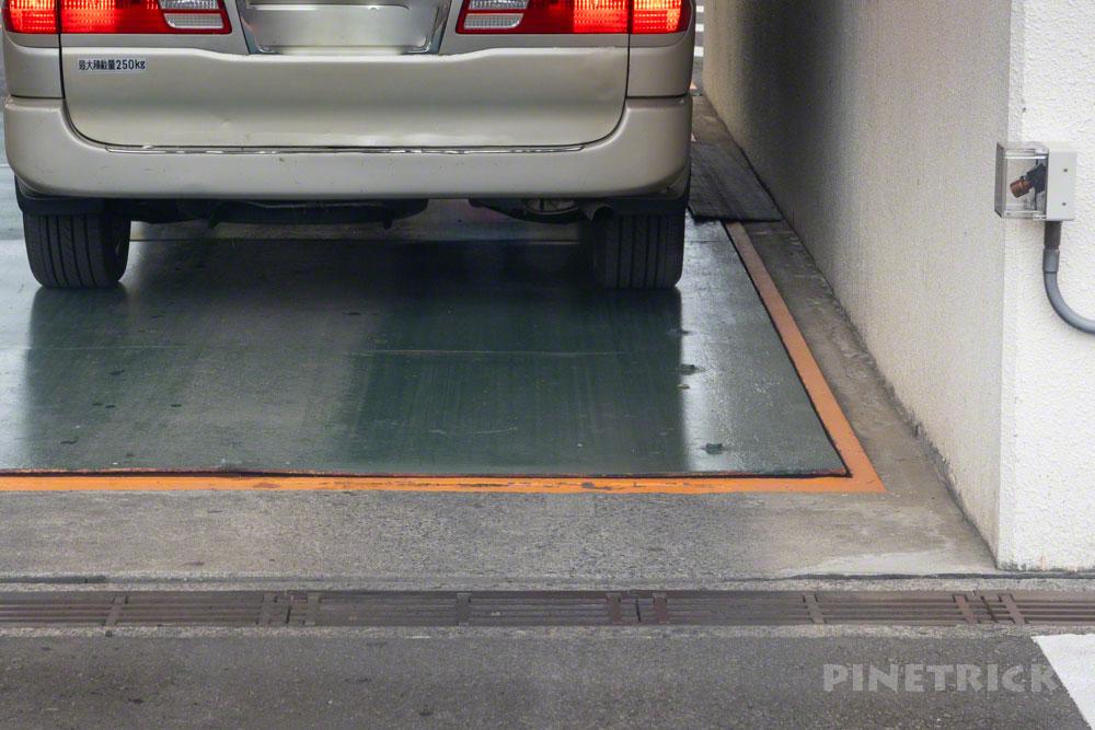 札幌市 大型ごみ 持ち込み 料金 駒岡清掃工場 トタン板 計量 重量