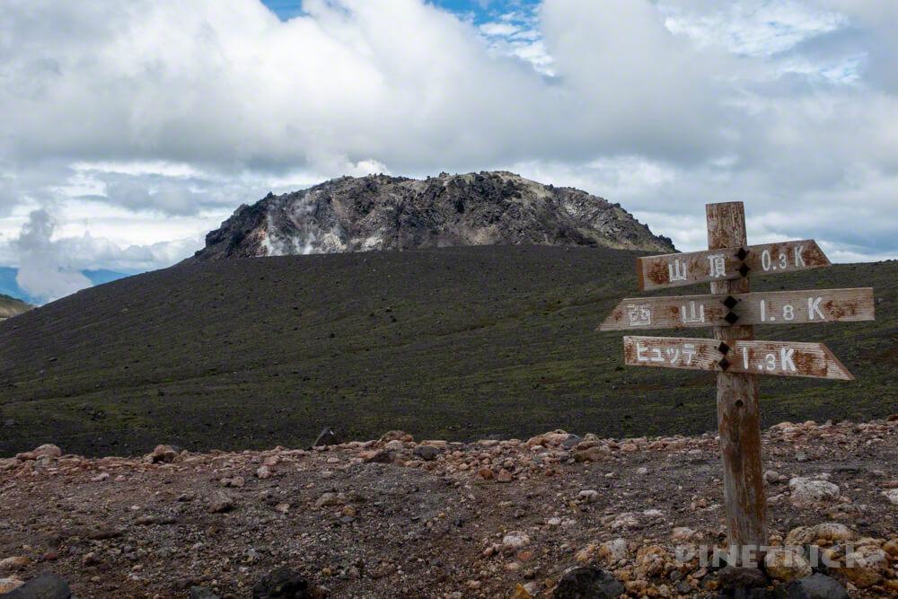樽前山 溶岩ドーム 東山分岐 登山 北海道